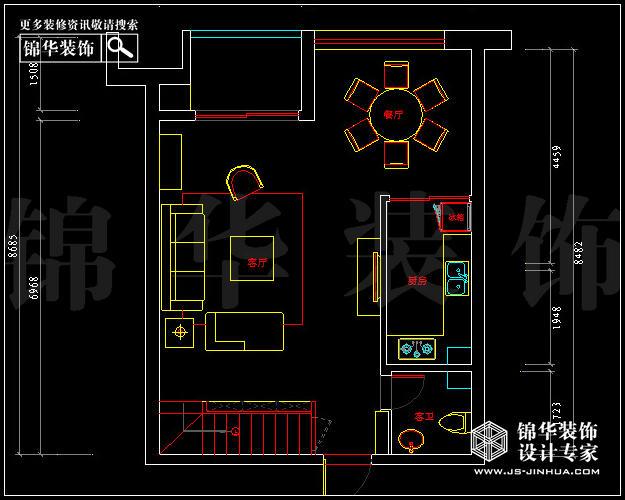德盈国际广场b2户型68平米-装修设计方案-南京锦华装饰