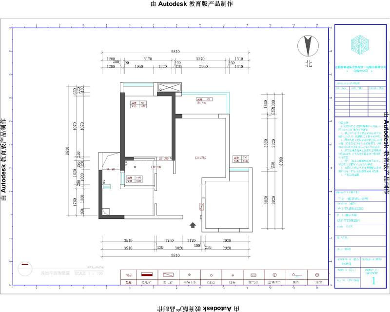 丹芙春城90平美式风格效果图装修-小户型-美式田园