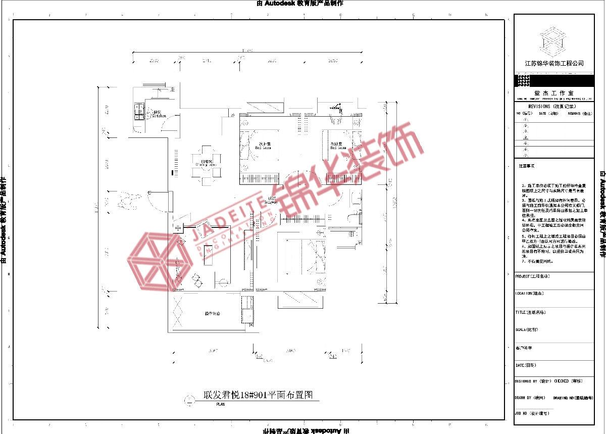 电路 电路图 电子 户型 户型图 平面图 原理图 1200_859
