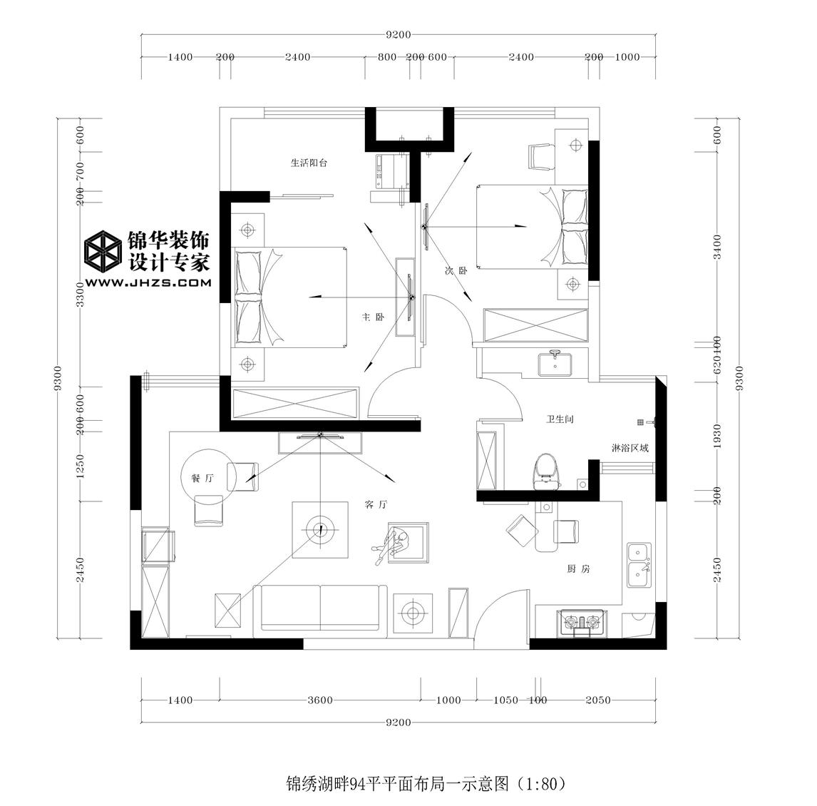 锦绣湖畔94㎡方案一户型解析-装修设计方案-徐州锦华