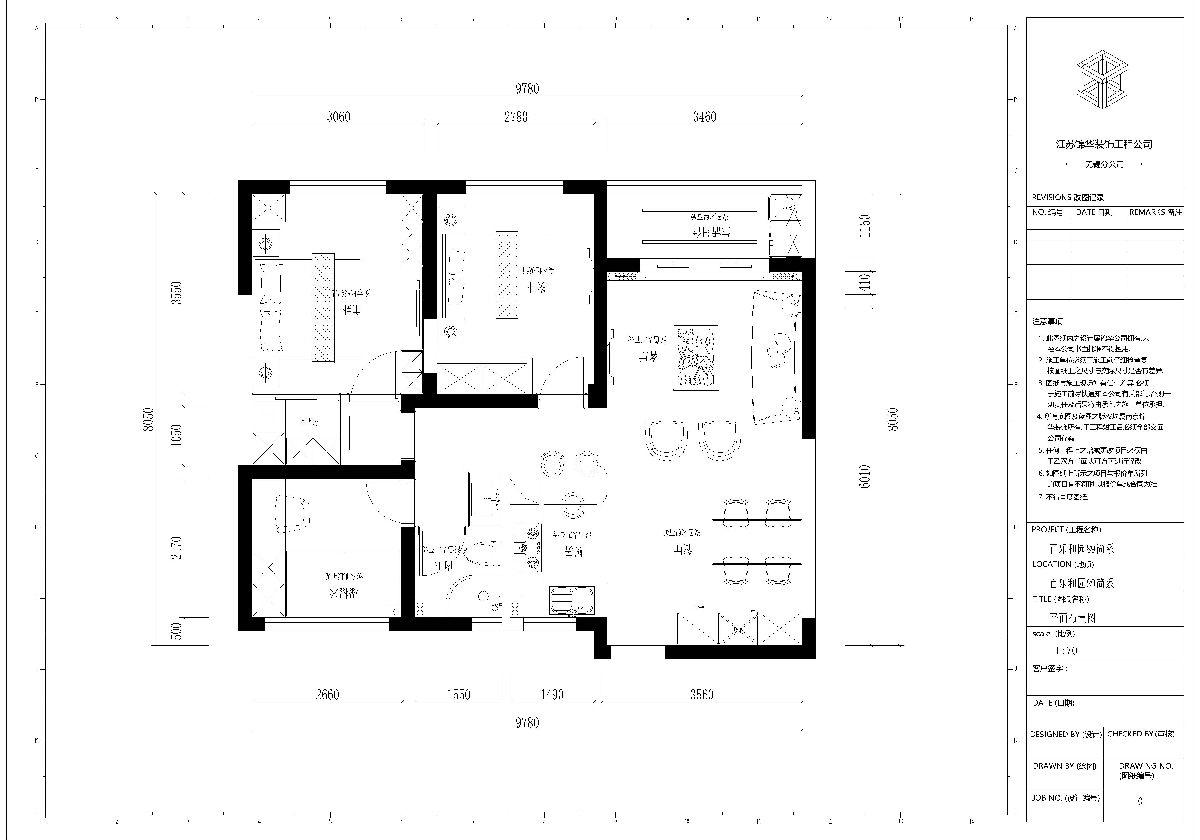 百乐和园89平户型解析户型解析-装修设计方案-无锡
