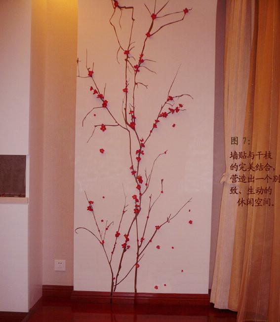 紫薇花园装修-大户型-现代简约