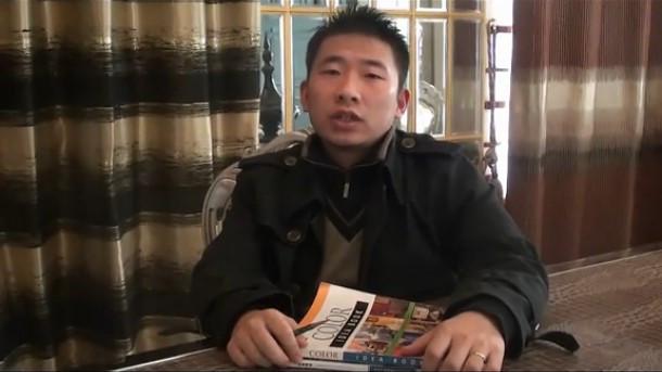 趙呈誠設計師個人介紹