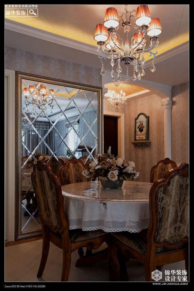 西堤国际装修-三室两厅-简欧