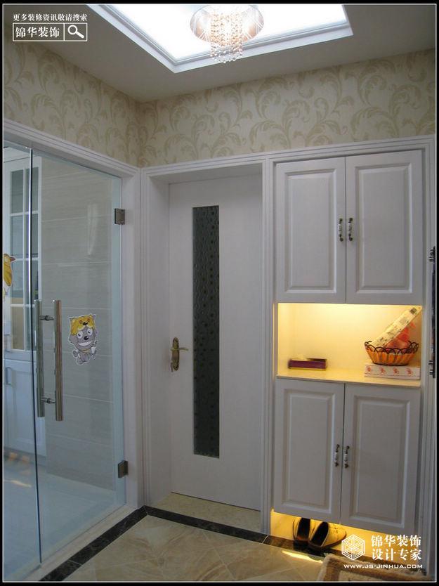 家之恋-左邻右里装修-三室两厅-简欧