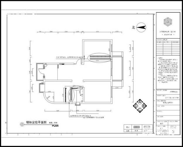 融合馨居-宏图上逸园装修-三室两厅-简欧