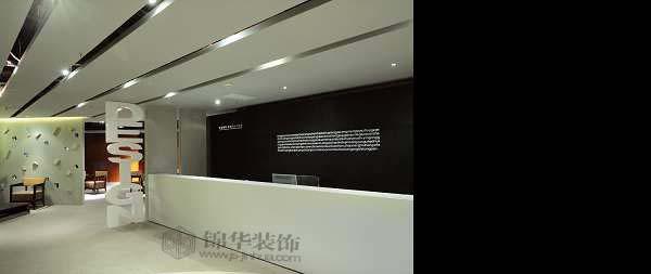 南京堂杰工作室总部办公室