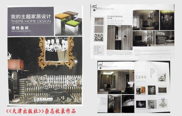 旭日景城装修-两室两厅-现代简约