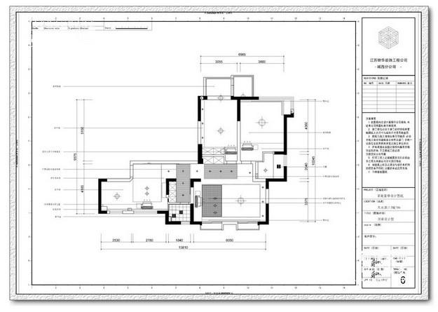 天水滨江装修-三室两厅-现代简约