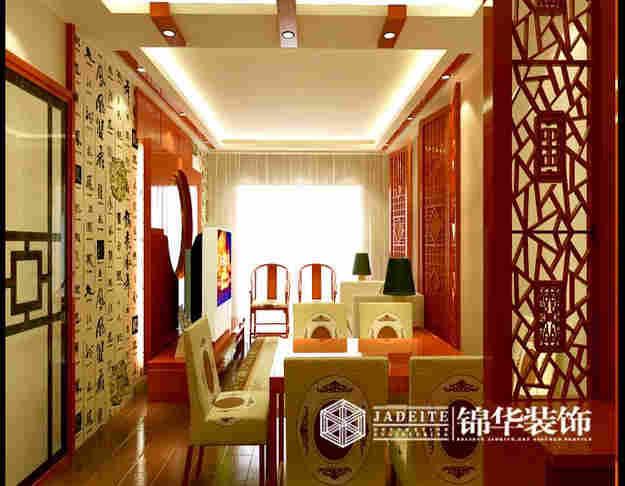 湖滨家园中式风格三室两厅效果图