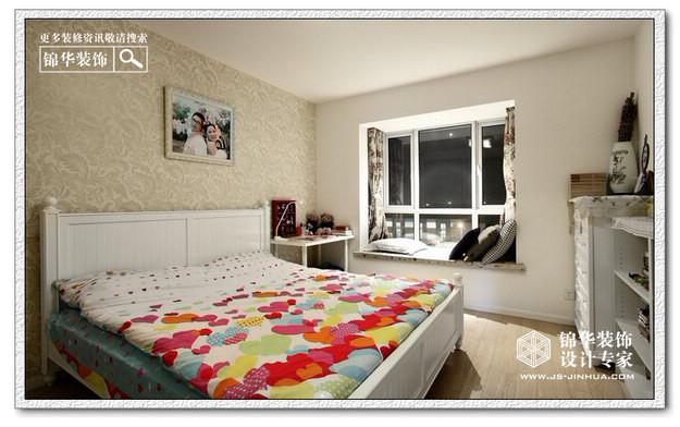 亚都天元居装修-两室两厅-混搭