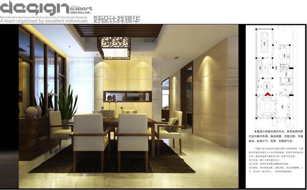 永达房产样板房 中式装修 别墅图片大全 新中式风格 扬州锦华装饰