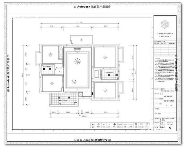 融侨中央花园装修-三室两厅-简欧