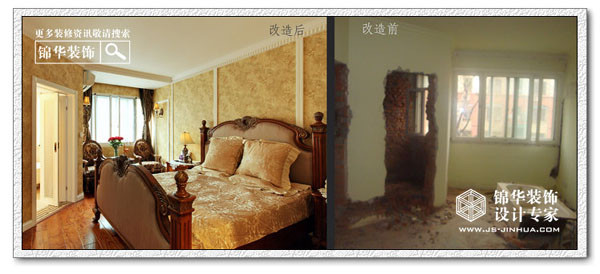 太平门6号装修-三室两厅-混搭