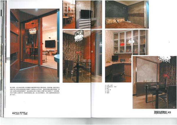 《惬意生活》装修-三室两厅-现代简约