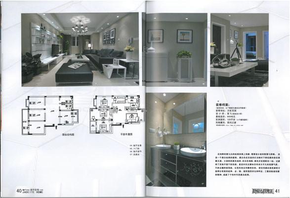 天虹花园装修-三室两厅-现代简约