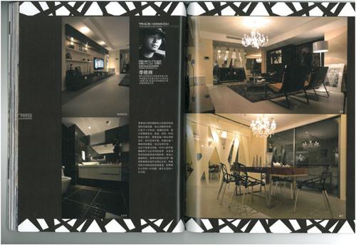 江海名苑装修-三室两厅-现代简约
