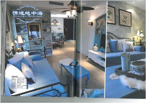 绿城玉兰公寓装修-两室两厅-地中海