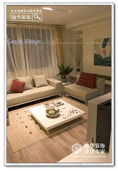 金鑫花园装修-三室两厅-现代简约