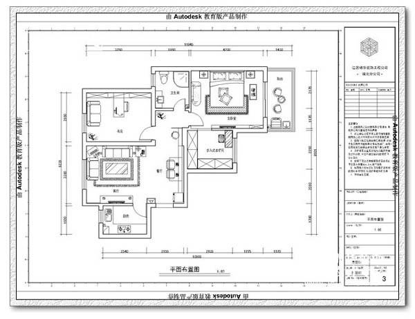中电颐和家园装修-两室一厅-现代简约