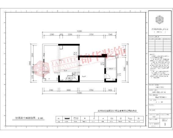 奥林匹克花园127平简欧风格实景样板间装修-跃层复式-简欧