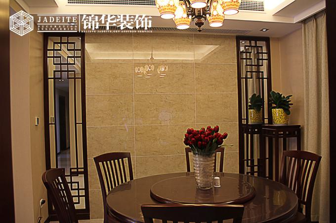中茵海华简中式装修(最新)装修-三室两厅-新中式