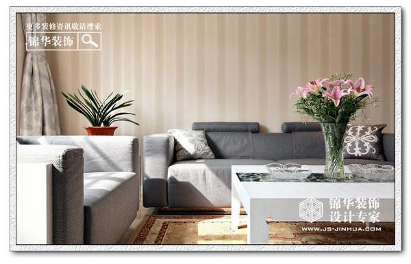 简爱-仙龙湾装修-三室两厅-现代简约