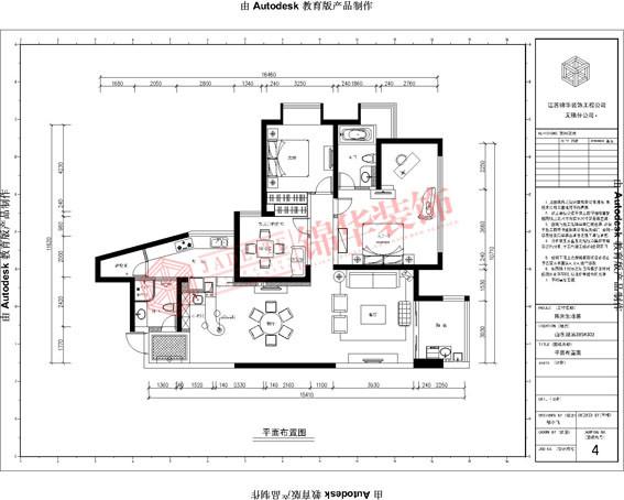 山水湖滨143平三室两厅两卫欧式风格效果图