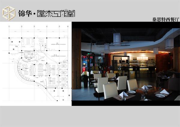 西餐厅 装修 三室两厅装修效果图 现代简约风格 湖州锦华装