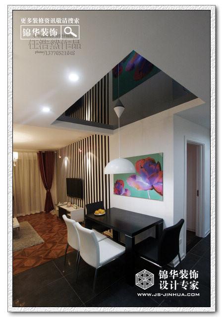 华汇康城装修-两室两厅-现代简约