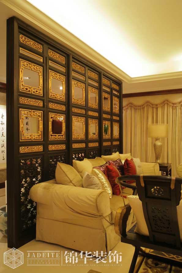 锦绣苑四室两厅中式风格实景样板间装修-大户型-新中式