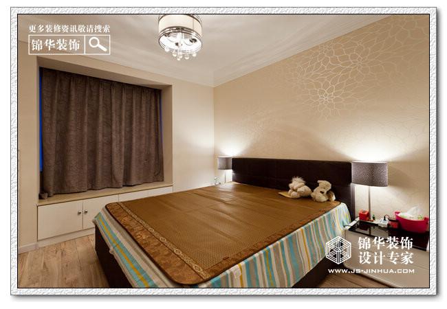 青桐园装修-两室两厅-现代简约