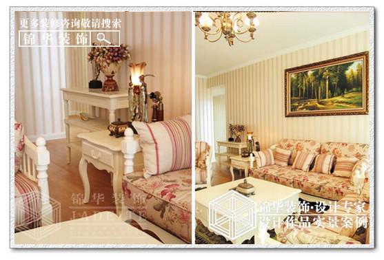 中南世纪城装修-三室两厅-美式田园