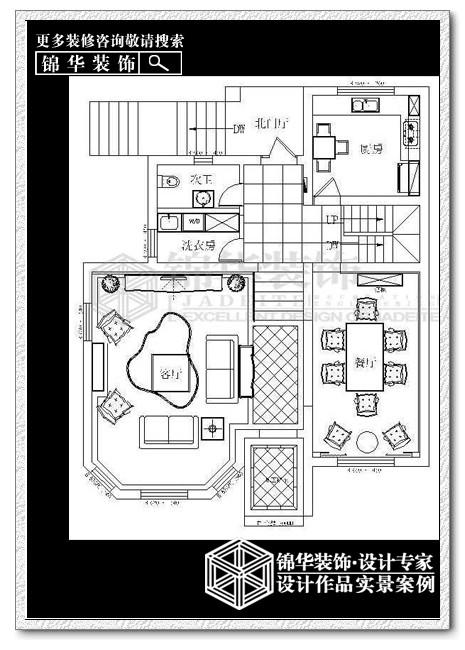 东郊庄园装修-别墅-欧式古典