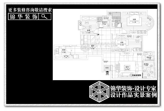 中南世纪城装修-大户型-现代简约