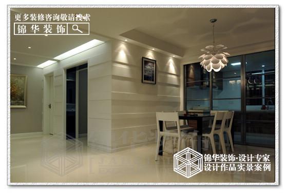 外滩北苑(最新作品)装修-三室两厅-现代简约