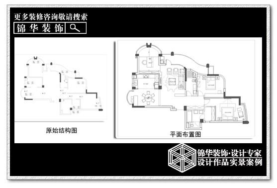绿城玉兰公寓【最新】装修-大户型-现代简约