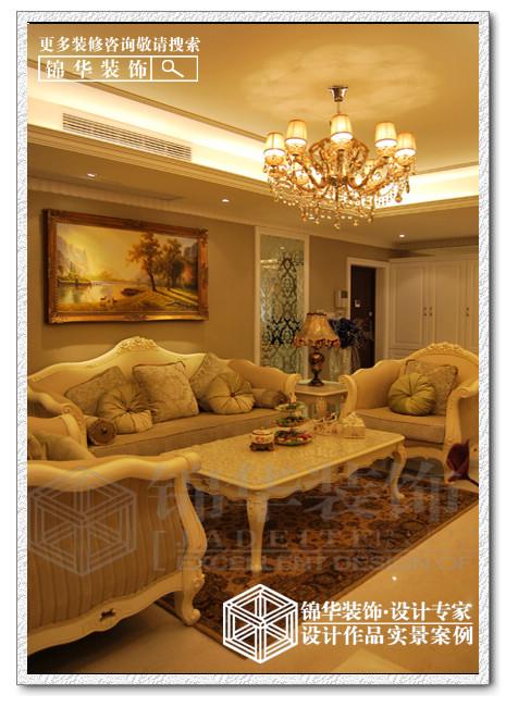 如东中坤苑装修-三室两厅-简欧