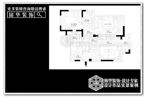 万通城装修-两室一厅-现代简约