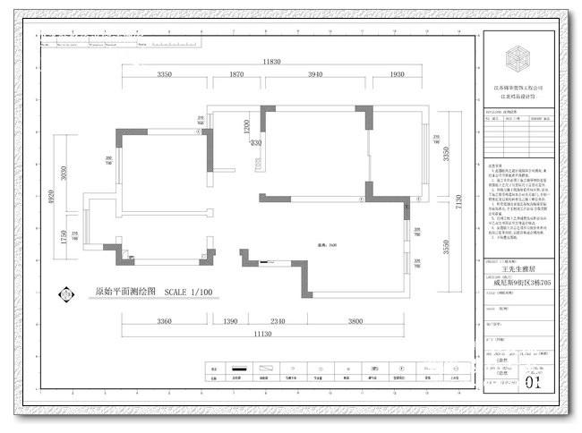 威尼斯水城装修-两室两厅-现代简约