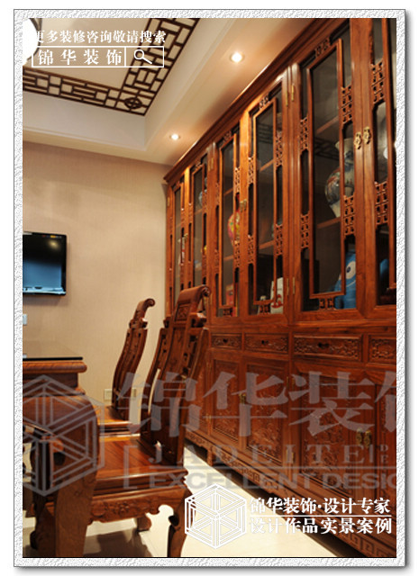 苏建花园城装修-三室两厅-新中式