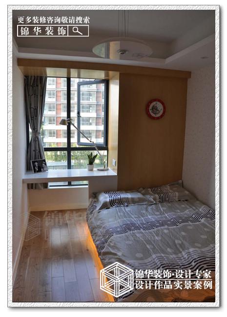 苏建阳光新城装修-两室两厅-现代简约