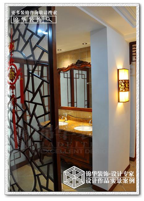 城市嘉苑装修-三室两厅-新中式