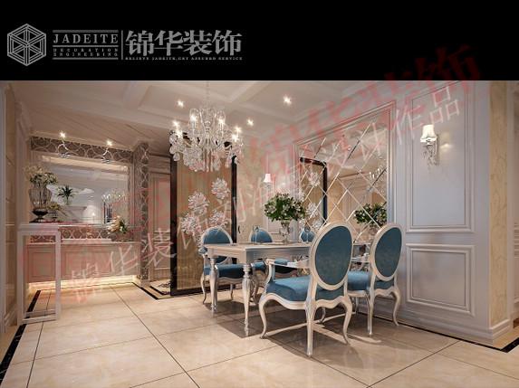 风尚自由城装修-三室两厅-欧式古典