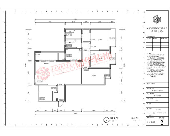 时代上城141平新古典风格效果图 装修-三室两厅-新古典