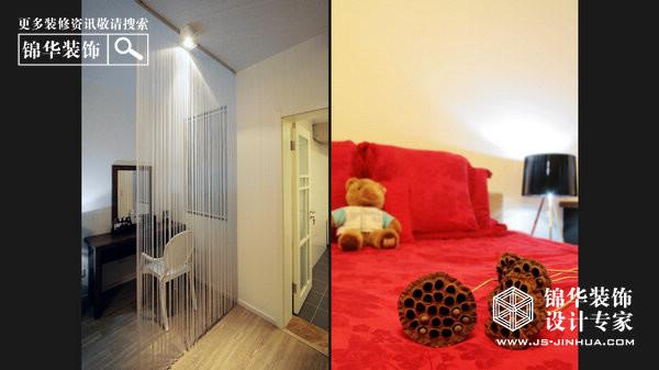 低碳之家-宋都美域装修-三室两厅-现代简约