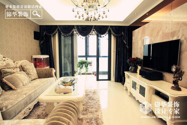 凤凰和美装修 两室两厅装修效果图 简欧风格 南