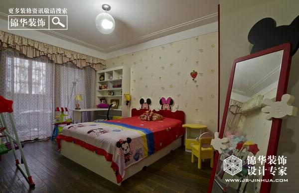 紫园装修-三室两厅-简欧