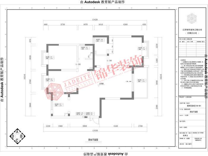 奥林花园130平简约美式三室两厅两卫实景图装修-三室两厅-美式田园
