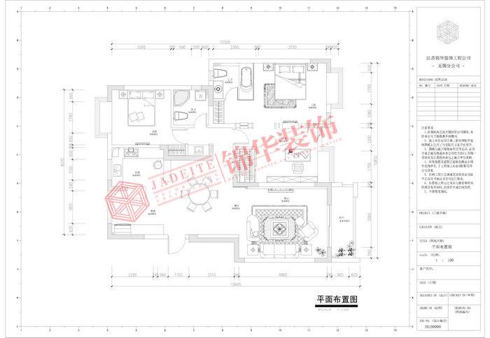太湖国际130平三室两厅一卫欧式风格实景图装修-三室